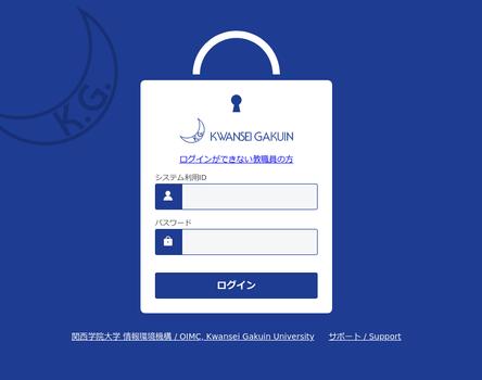 kgweb-signin-new.png